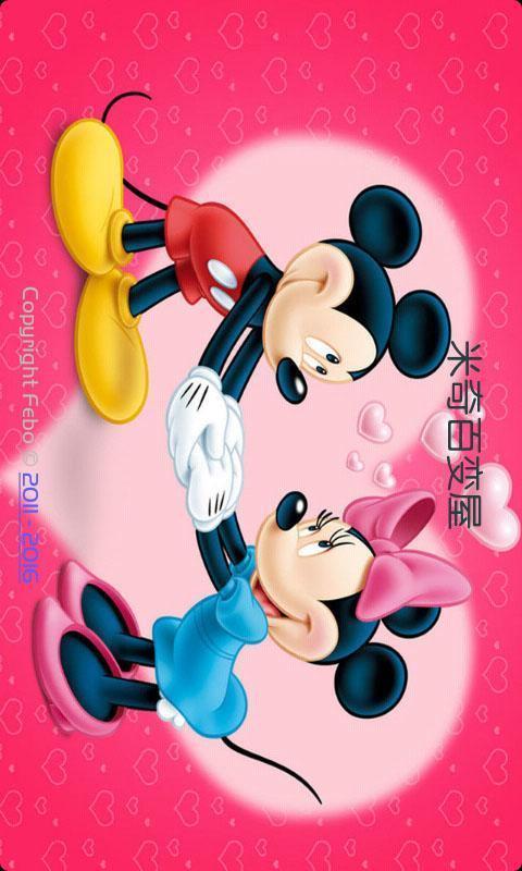 玩家可以打扮可爱的米老鼠米奇和米妮的房间,当然分别小王子和小公主