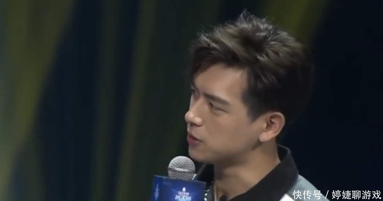 <b>第二局输掉比赛,李现面露微笑询问,李现:孤影你觉得呢?</b>