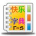 新软看图识字-快乐字典7