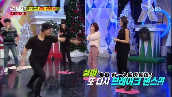 Running Man 狗哥对雪炫魅力展示舞,爆笑!!!