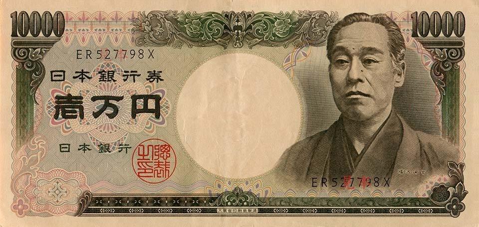 日元上的风景你见过吗?