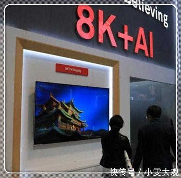 <b>华为的第一款电视55英寸。使用BOE屏幕。大家怎么看?</b>