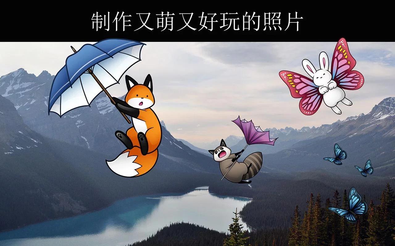 彩虹岛狐狸巫师时装