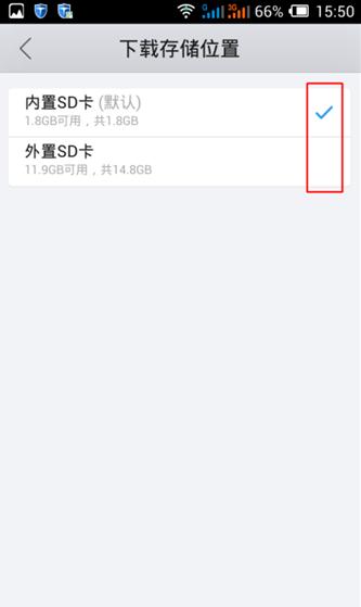 QQ浏览器录音文件视频在文件v文件哪的?_360视频录像下载图片