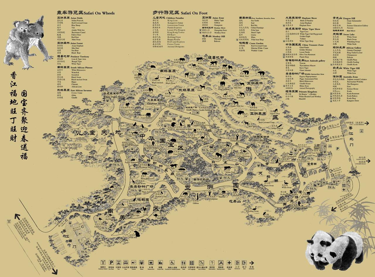 香江野生动物园导游图