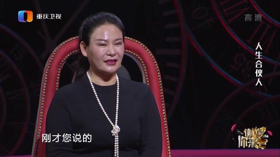 <b>谢谢你来了</b>姑娘嫁穷小伙,如今丈夫成大老板来报恩,涂磊羡慕