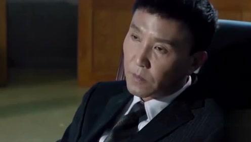 沈腾的名义,沈腾冒充达康书记抓捕赵瑞龙