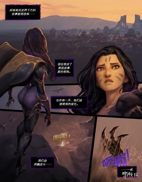 《lol》新英雄卡莎漫画决裂公布 虚空女猎人造型独特