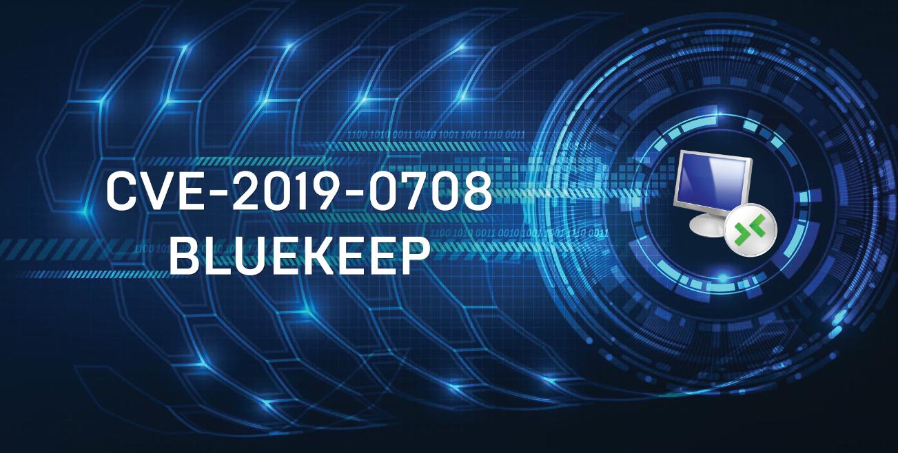 RDP远程漏洞(CVE-2019-0708)被发现野外利用来窃取隐私