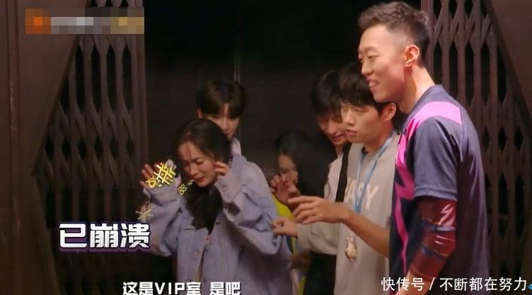 《密室大逃脱》魏大勋直言杨幂年纪最大,场面一度尴尬,他快哭了