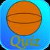 NBA标志测验