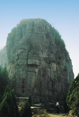 云翠山风景区