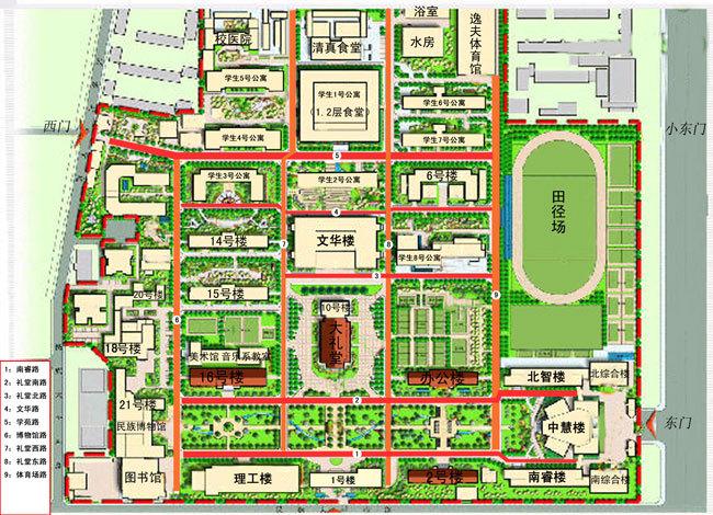 延安大学内部平面图