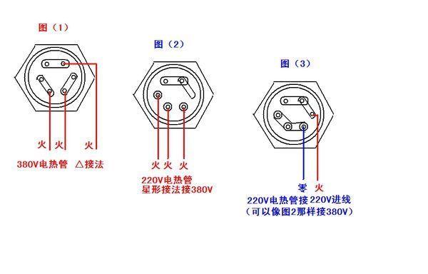 中科蓝天太阳能辅助电加热器接线图