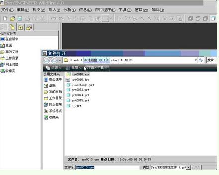 STP文件转CAD_360v文件怎么在cad图文字显示添加上不