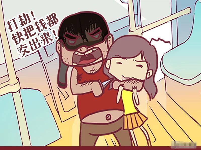 搞笑漫画:感觉打劫公交车,总死神不对,但又露琪a感觉漫画匪徒亚图片