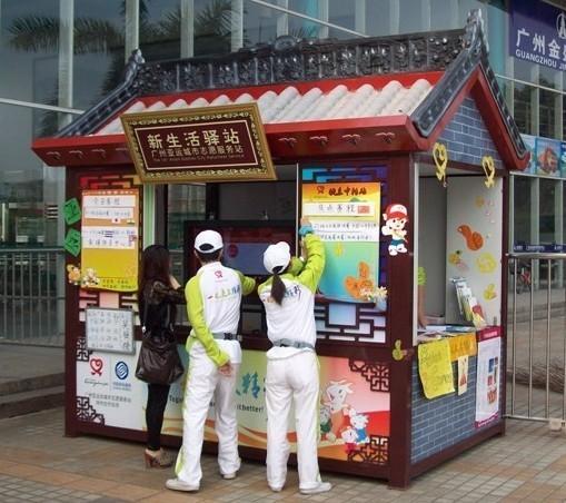亚运会志愿者服务站小屋多少钱