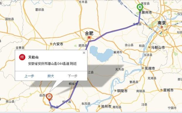然后进入G50沪渝高速进入 安庆市内线路驾车到达天柱山.