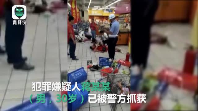 男子持刀深圳超市砍人致2死9伤 人群四散奔逃