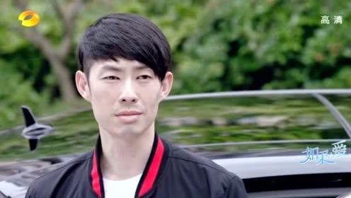 如果,爱大结局预告:张柏芝接到捧花,她要与徐志贤在一起了吗?