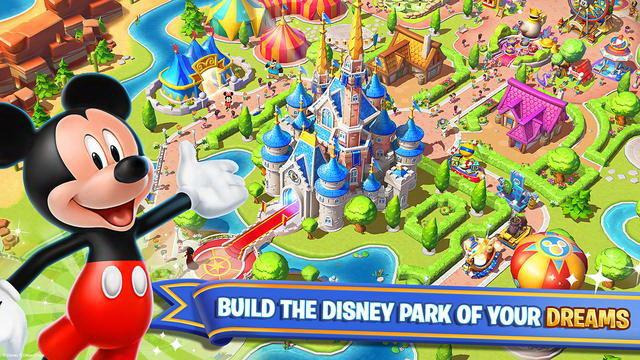 迪士尼魔法王国1.2.0新版本
