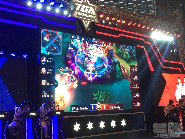 《王者荣耀》TGA武汉站半决赛战报