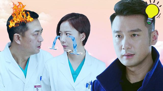 《急诊科医生》王珞丹遭爱情亲情双背叛 急诊科上演现代版窦娥冤