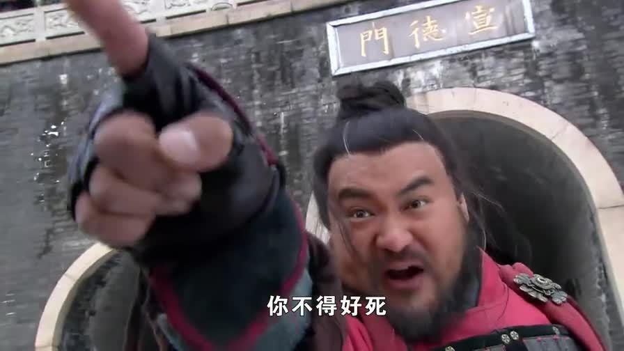 精忠岳飞:岳云张宪判刑前心有不甘,牛皋去找秦桧理论被乱剑射死