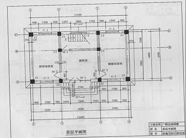 图纸的建筑面积(平方米)算的?_360v图纸图纸莲花点线成连接图片