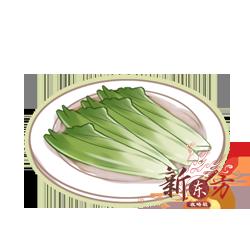 白灼生菜.png