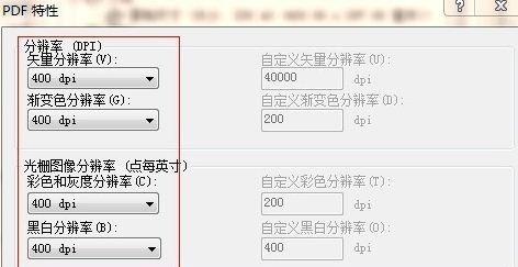 CAD破解成高清的JPG转?_360问答macauto2016cad转换图片