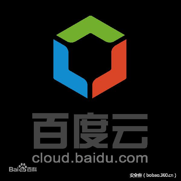 【招聘】百度云高薪诚聘安全/安全研发工程师及实习生(地点:北京/上海)