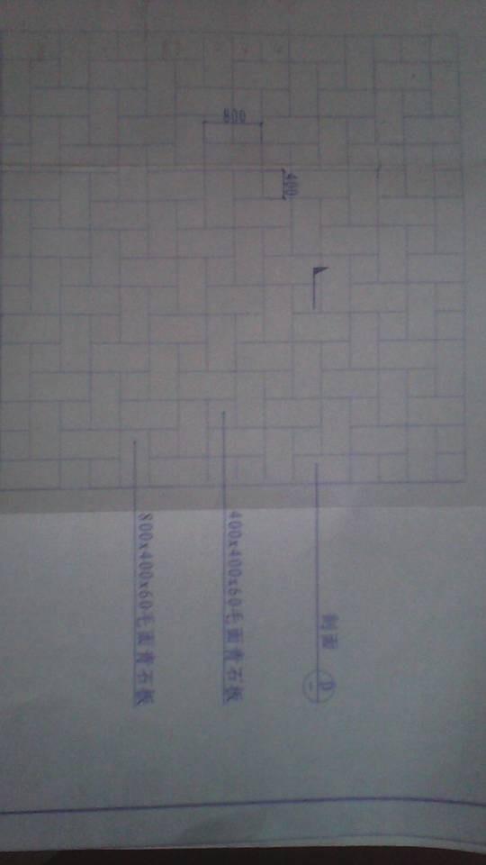 5600*7400的长方形大致铺砖图