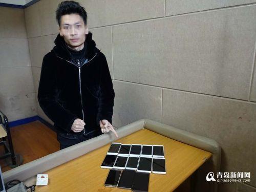 富二代沉迷网游花光身上钱 偷13部手机被拘