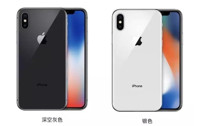 iPhone X有几个颜色?哪个颜色比较好看?