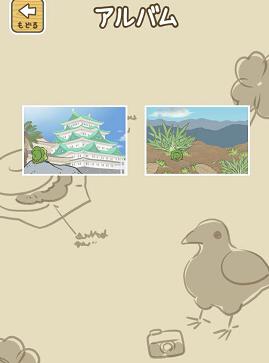旅行青蛙做客时邮件领不了怎么办?原因及解决方法!