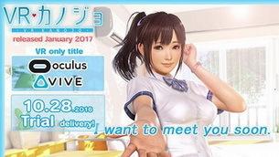 I社新作《VR女友》计划2017年初发售 配置公开.jpg