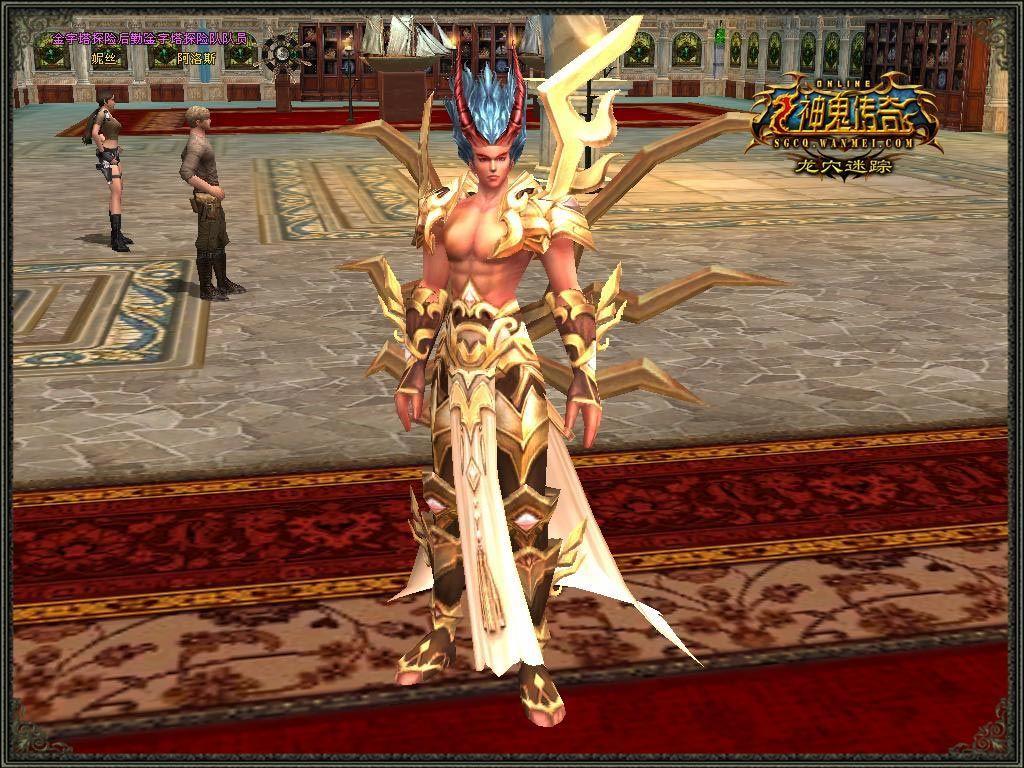 《神鬼传奇》根据同名系列电影完整改编,是完美世界2009年倾力打造的年度神秘探险网游。玩家将扮演来自世界各地的探险者,亲历亚特兰蒂斯、百慕大三角、埃及金字塔、复活节岛、秦始皇陵等众多神秘遗迹,寻找西方神话中众神散落的灵魂。Cube Engine 3D引擎将完整重现经典系列的独特魅力。游戏通过众神与龙帝阵营之间的对抗,体现出东西方两种文化元素交融的魅力。