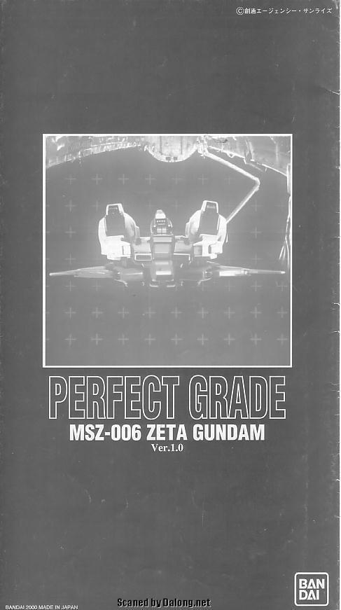 P04 cm0025.JPG