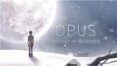 """""""地球计划""""续作《OPUS:灵魂之桥》开启预约 椰岛游戏新代力"""