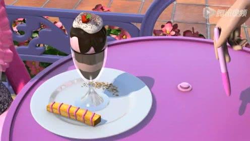 《梦想豪宅》嗨 娃娃还是要一样的冰淇淋吗 真的好美味啊