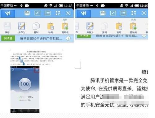 手机苹果打开WORD之类的声音_360v手机iphone5用扬声器送话没软件图片