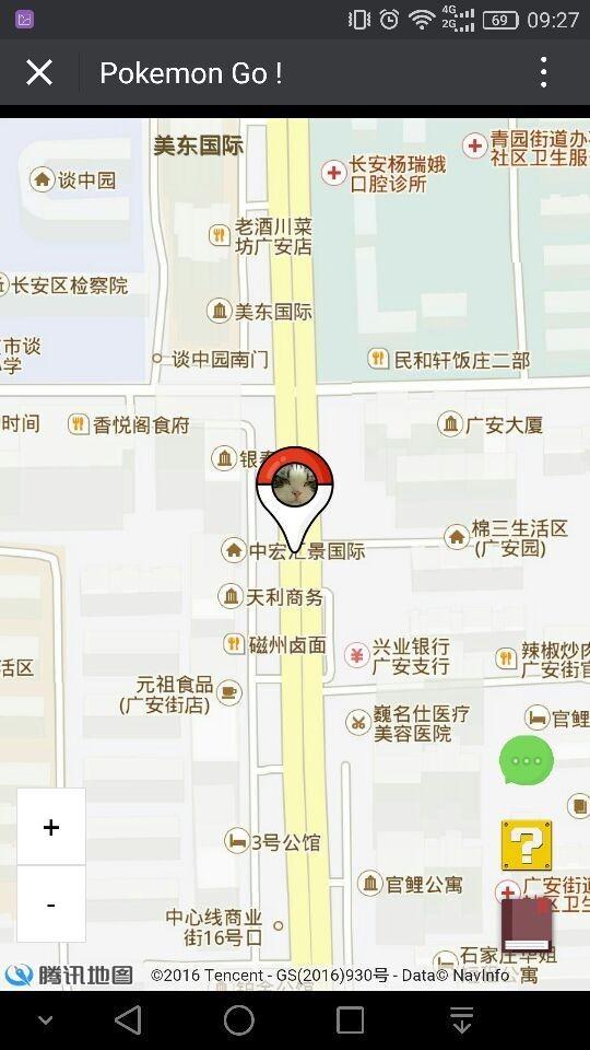 微信惊现网页版《PokemonGo》