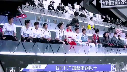 偶像练习生,听到蔡徐坤也来参加,大家都吓的快哭了!