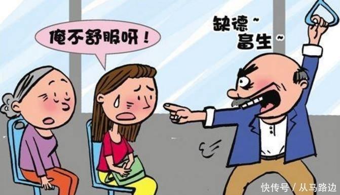 公交车上女孩被逼让座,妈妈理性制止后,遭同车人称赞