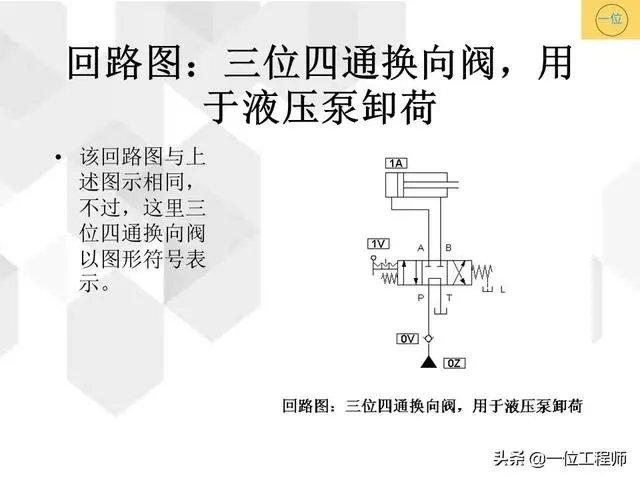 t01fa86ae341a0cc98f.jpg?size=640x480