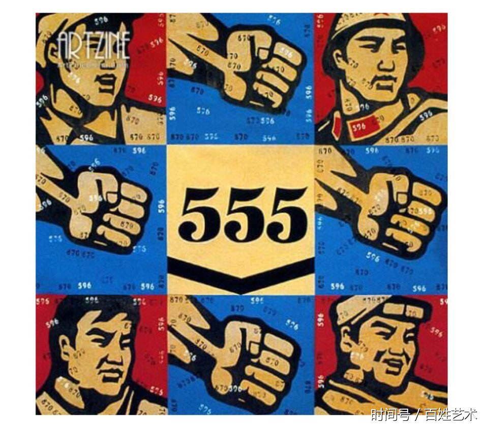 95年西班牙中国前卫艺术展突出张力实验水墨和油画的波普化趋势