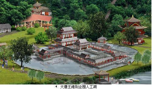 辋川乡风光秀丽,环境幽美,地理位置得天独厚.