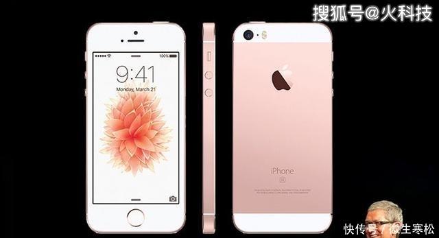开学季喜欢苹果手机不能乱买,当前最值得选的三款iPhone