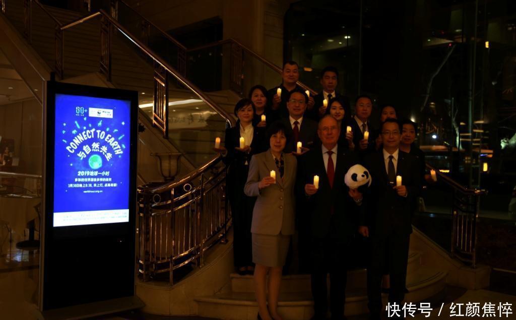 富豪环球东亚酒店熄灯响应2019地球一小时